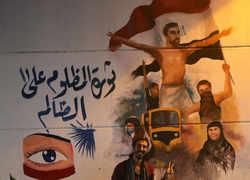 Baghdad tunnel becomes symbolic of Iraq's mutiny