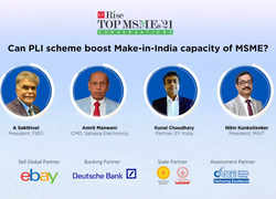 ETRise Top MSMEs '21 Conversations | Can PLI scheme boost Make-in-India capacity of MSME?