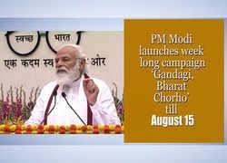 PM Modi launches week-long campaign 'Gandagi, Bharat Chorho' till August 15
