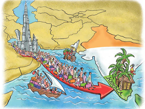View: Kerala's remittance rush may be over for good