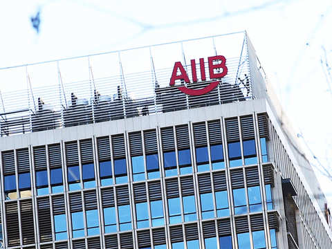AIIB says projects, cost overruns biggest negatives of India