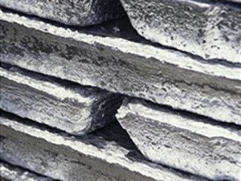 Sesa Sterlite to invest $782 million for zinc deposits in Africa