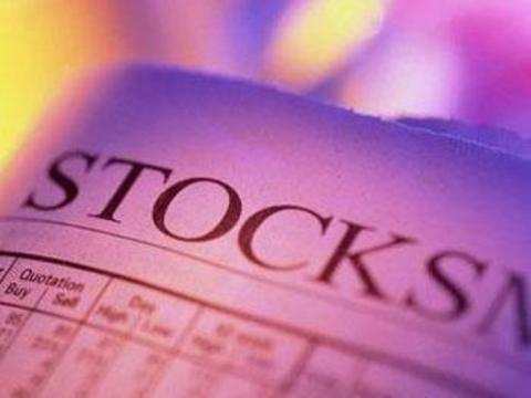 Axis Bank, IBHFL among most active stocks ahead of RBI policy review