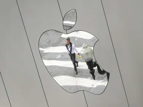 Apple's tax avoidance plan laid bare in Paradise Papers