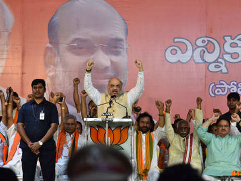 Aim to win 200-plus seats, Shah tells BJP workers in Madhya Pradesh