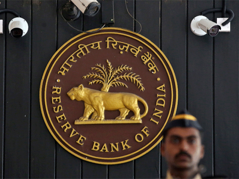 RBI proposes new method to benchmark floating rate of loans for MSMEs