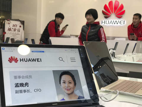 China warns Canada of consequences if it does not release Huawei CFO