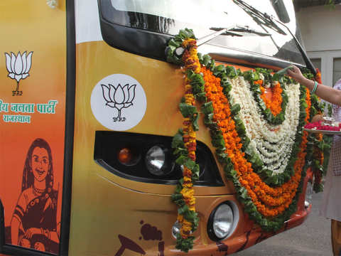 West Bengal BJP to wait till Saturday for state government permission for 'rath yatra'