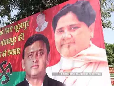 Rashtriya Lok Dal's participation in UP 'mahagathbandhan' presser remains unclear