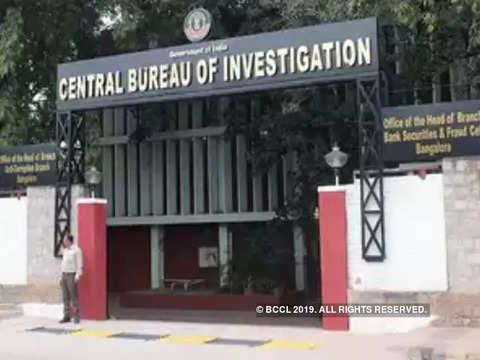 CBI arrests six persons including SAI director in bribery case