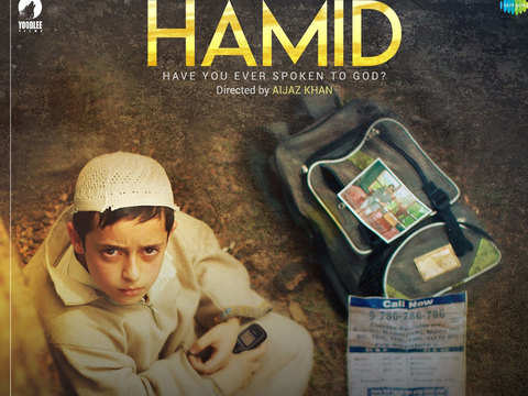 Pulwama attack: 'Hamid', film on 8-yr-old Kashmiri boy and CRPF, release postponed