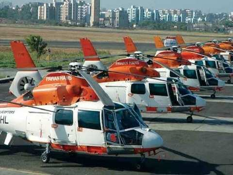 Pawan Hans sale: Bidders to soon get final share purchase pact