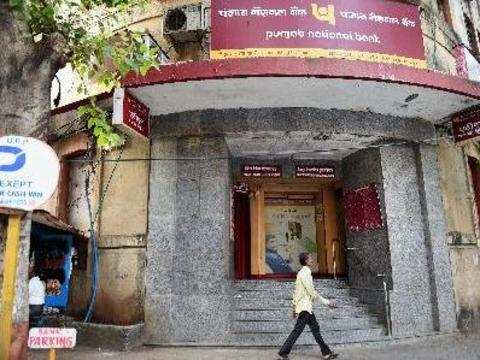 A year after India's biggest bank scam, PNB on road for profit