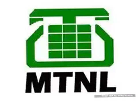 MTNL expects government approval on VRS, Rs 4,130 crore refund, assets monetisation plan