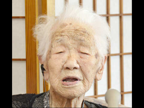 Guinness World Records honour 116-year-old Japanese woman as the oldest living person