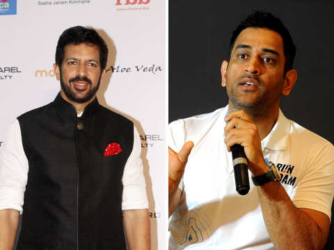 Dhoni breaks his silence about CSK IPL spot-fixing row in Kabir Khan's docu-series