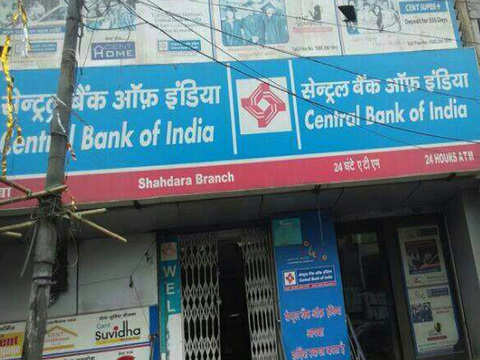 Central Bank sells 4% stake in Clearing Corp for Rs 118 cr