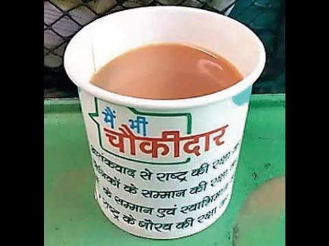 EC serves notice to civil aviation, railways ministries on PM photo on boarding card, 'chowkidar' slogan on cups