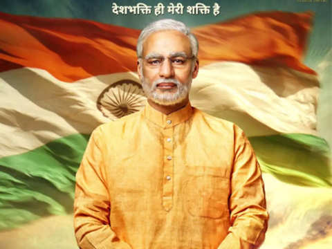 Delhi High Court rejects PIL to stay PM Modi biopic