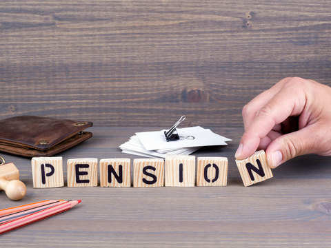 SC clears path for pension to rise manifold for employees in all firms