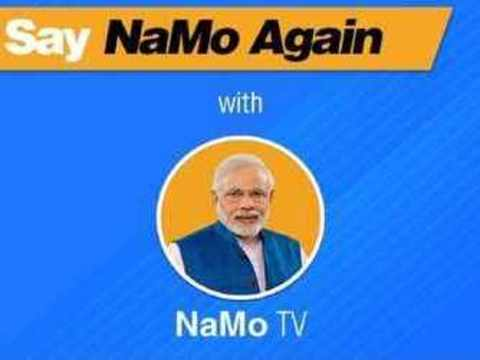 EC order restraining Modi biopic applies to NaMo TV, which cannot be aired during MCC: Official