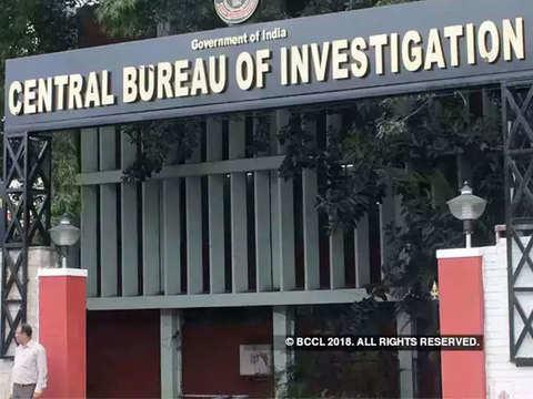 CBI searches 6 locations in Mumbai in Rs 1400-crore loan default case