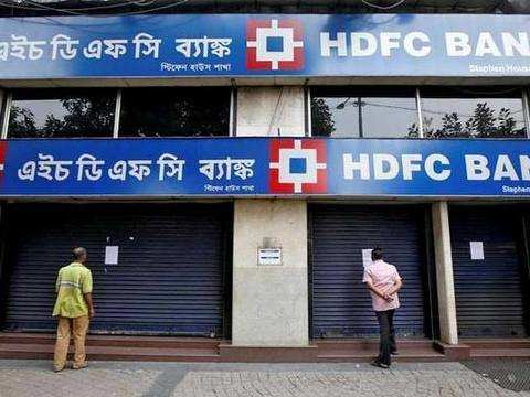 HDFC Bank's Q4 profit jumps 23%, bad loan provision grows to Rs 1,889 cr