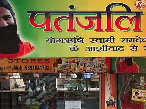 Ruchi Soya insolvency: Lenders to meet Friday to consider Patanjali's revised offer