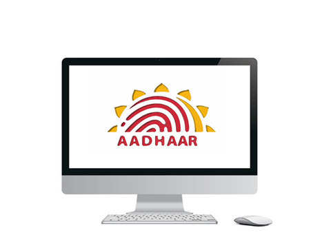 How to check the status of Aadhaar card