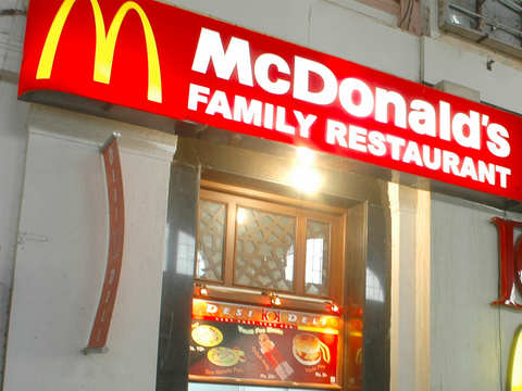 McDonald's may say bye to unapproved suppliers of Connaught Plaza Restaurant Ltd