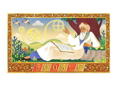 Google celebrates 971st birth anniversary of mathematician Omar Khayyam with doodle