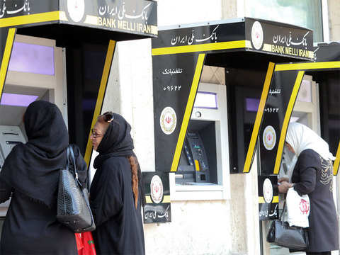 ATMs, once the future of banking, starting to become more scarce