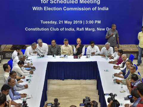 Opposition meet to discuss possibility of non-NDA alliance staking claim to govt formation begins