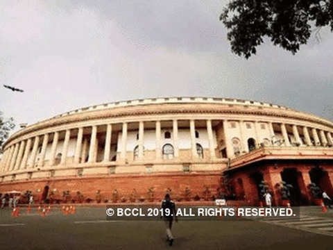 No transit accommodation in hotels for newly-elected MPs