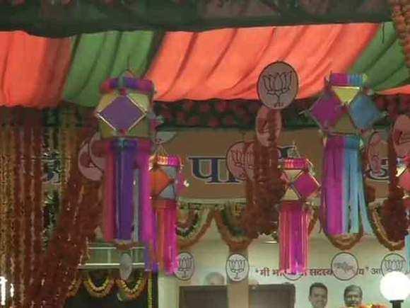 Maharashtra Assembly Polls: BJP starts victory celebration preparations in Mumbai