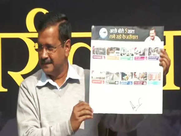 Delhi assembly polls: CM Kejriwal launches 'Guarantee Card', promises 24-hr water, electricity