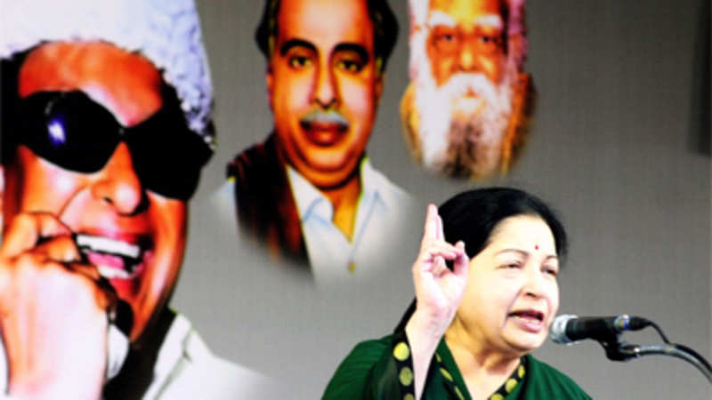 Tamil Nadu government announces 'Amma Cement Scheme' - The Economic
