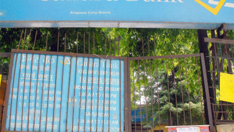 PSU bank officers union calls off planned strike tomorrow - The