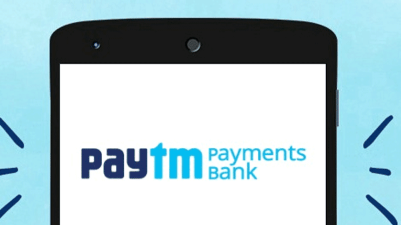 Paytm Bank: Paytm Bank eyes over 1 lakh ATM banking outlets - The