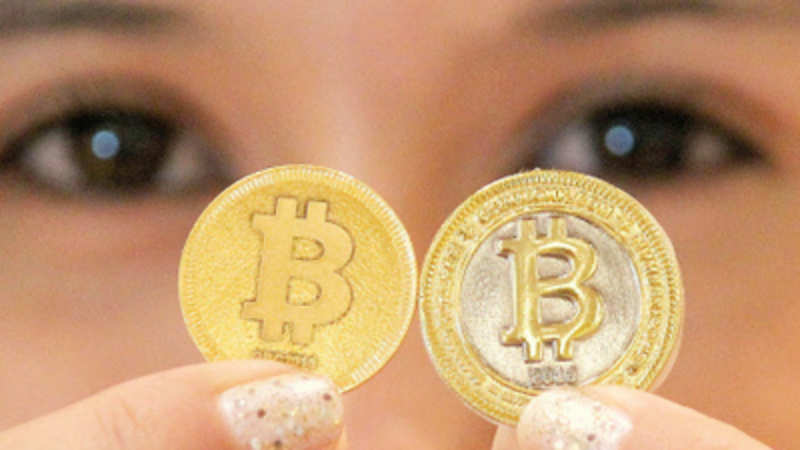 Bitcoin: Bitcoin: The world's worst performing currency this