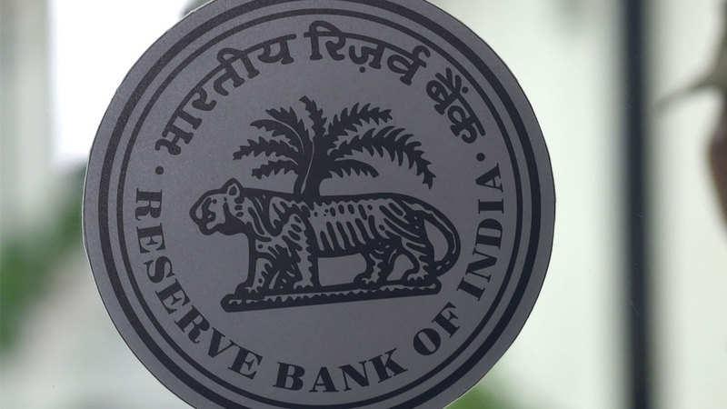 RBI allows banks to treat IL&FS expsoure as NPAs - The Economic Times