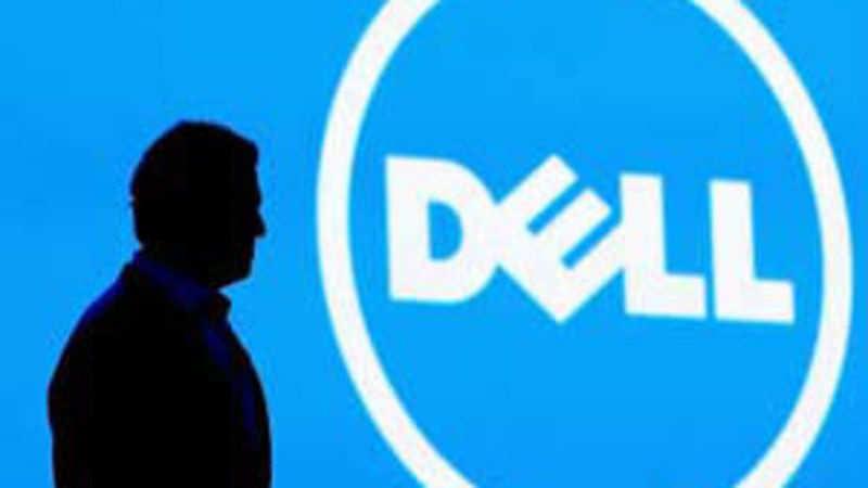 Dell launches storage design center in Bangalore - The