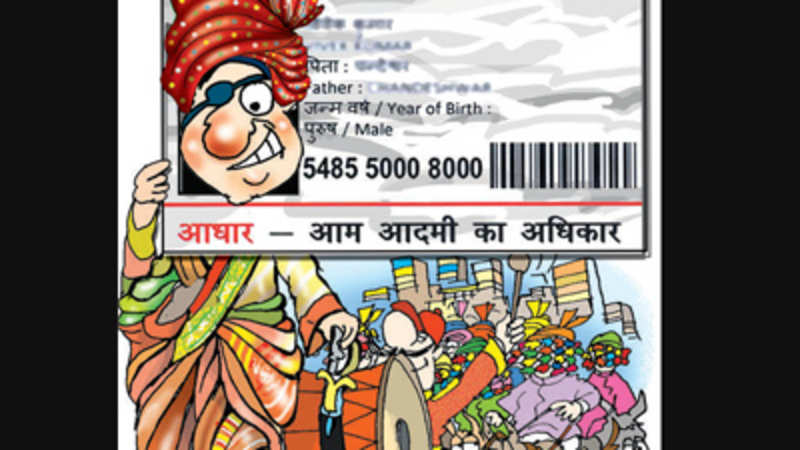 Government asks matrimonial websites to authenticate profiles using