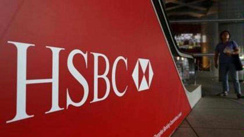 HSBC looks to grab market pie of MNC rivals - The Economic Times