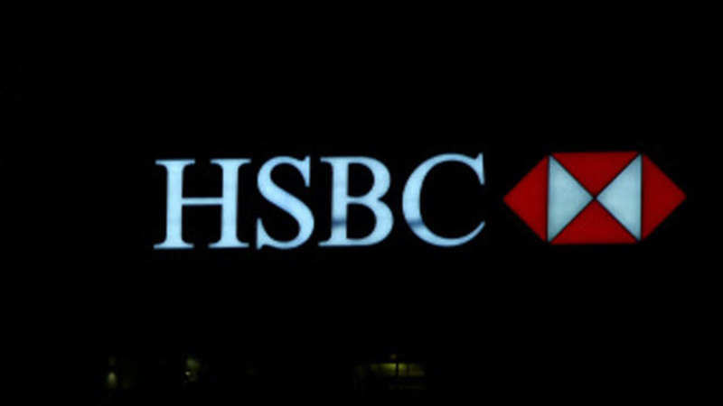 Naina Lal Kidwai: Jayant Rikhye to take over as HSBC India CEO - The