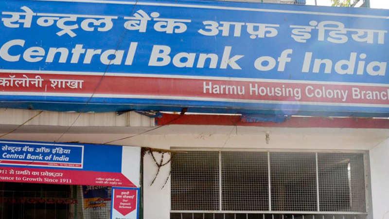 Union Bank of India !!!! for NSE:UNIONBANK by VishwajeetSharma — TradingView India