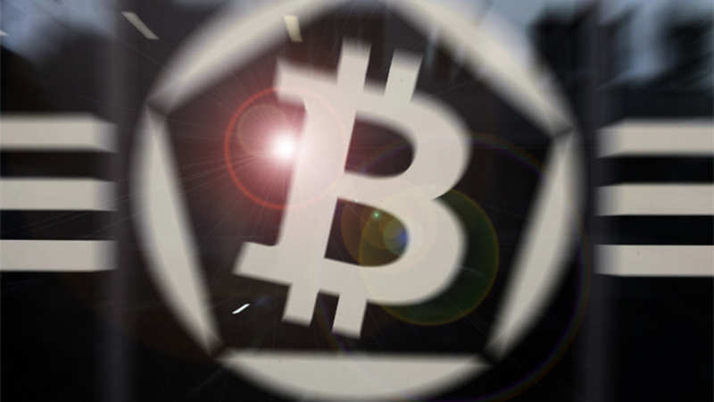 Bitcoin Price: 5 reasons why you should not get swayed by