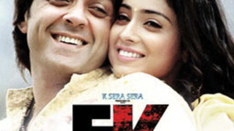 Ek - The Power of One: Movie Review - The Economic Times