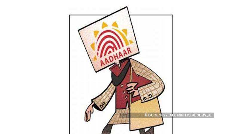 Aadhaar Card: What happens if you do not link your bank account with
