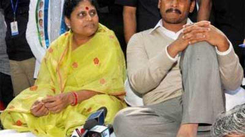 Y S Jaganmohan Reddy's quid pro quo case: Hearing in CBI